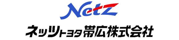 ネッツトヨタ帯広株式会社