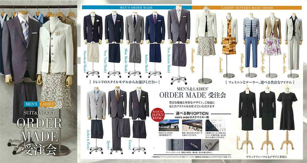 http://www.netsugen.co.jp/obihiro/information/images/20150120172329_00001.jpg