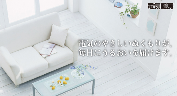 danbou02-01.jpg